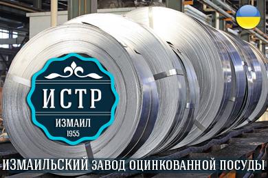 IZMAIL-Vedro-ocinkovannoe-proizvodstvo-ISTR-Ukraina-