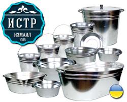 ISTR-izmail-Ukraine-Galvanized-Buckets-manufacturer-UA