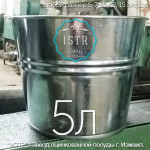 Ведро оцинкованное хозяйственное - 5 литров