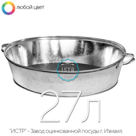 Таз оцинкованный - 27 литров (овальный)