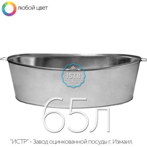 Ванна оцинкованная - 65 литров (овальная)