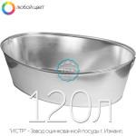 Ванна оцинкованная - 120 литров (овальная)