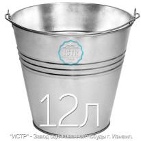Ведро оцинкованное хозяйственное — 12 литров
