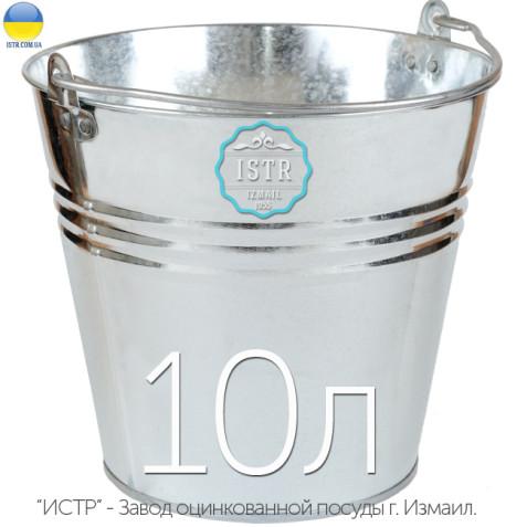 Ведро оцинкованное хозяйственное - 10 литров