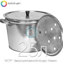Бак оцинкованный хозяйственный — 25 литров