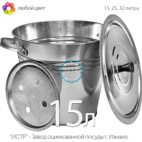 Бак оцинкованный хозяйственный — 15 литров