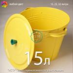 Бак окрашенный оцинкованный хозяйственный — 15 литров