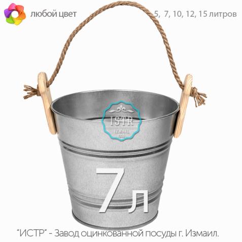 Ведро декоративное оцинкованное — 7 литров ( дерево / джут)