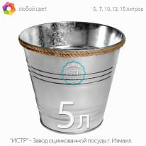 Кашпо декоративное металлическое — 5 литров (джут / цинк)