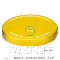 Крышка Твист-Офф — 82 «Жёлтая» (винтовая) TWIST-OFF yellow