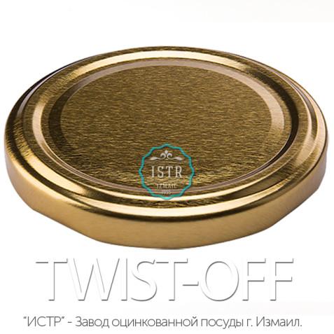 """Крышка Твист-Офф — 82 """"Золотая"""" (винтовая) TWIST-OFF"""