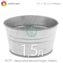Кашпо металлическое оцинкованное — 1,5 литра (Серебристый / серый)
