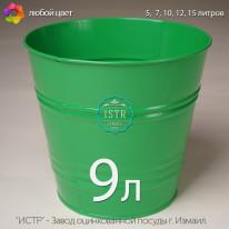 Кашпо металлическое окрашенное — 9 литров (цвет зелёный)