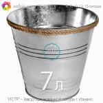 Кашпо декоративное металлическое — 7 литров (джут / цинк)