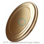 Крышка СКО 1-82 «ЗОЛОТАЯ» металлическая закаточная для консервирования