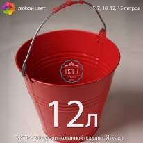 Ведро окрашенное оцинкованное металлическое — 12 литров (цвет красный)