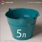 Ведро окрашенное оцинкованное хозяйственное — 5 литров (цвет синий)