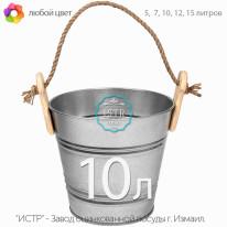 Ведро декоративное оцинкованное — 10 литров ( дерево / джут)